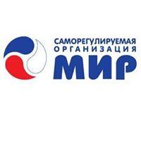 100% членство МФО в СРО – реалии сегодняшнего дня
