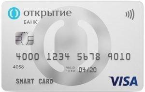 кредитка банка открытие