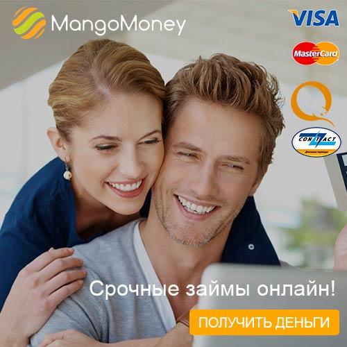 mangomoney-banner