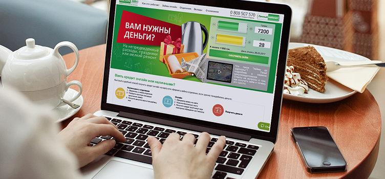 Популярность онлайн-кредитования продолжает расти