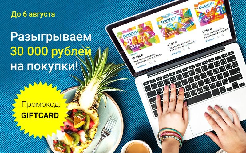 микрозайм 10000 рублей