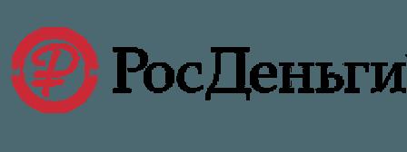 отзывы сотрудников росденьги спб сбербанк онлайн оформить заявку на кредит