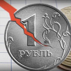 Как американцы могут обрушить рубль?