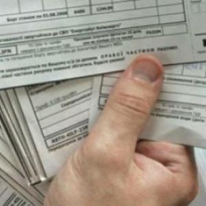 Еще один из вариантов мошенничества - клиенту выдают подделанную квитанцию о оплате