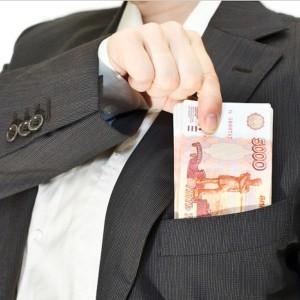 Граничные ставки по микрокредитам: чего ждать в 2018 году?
