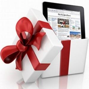 победители смогут получить ноутбуки, смартфоны и планшеты