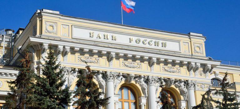 Регулирование работы МФО в России будет усилено