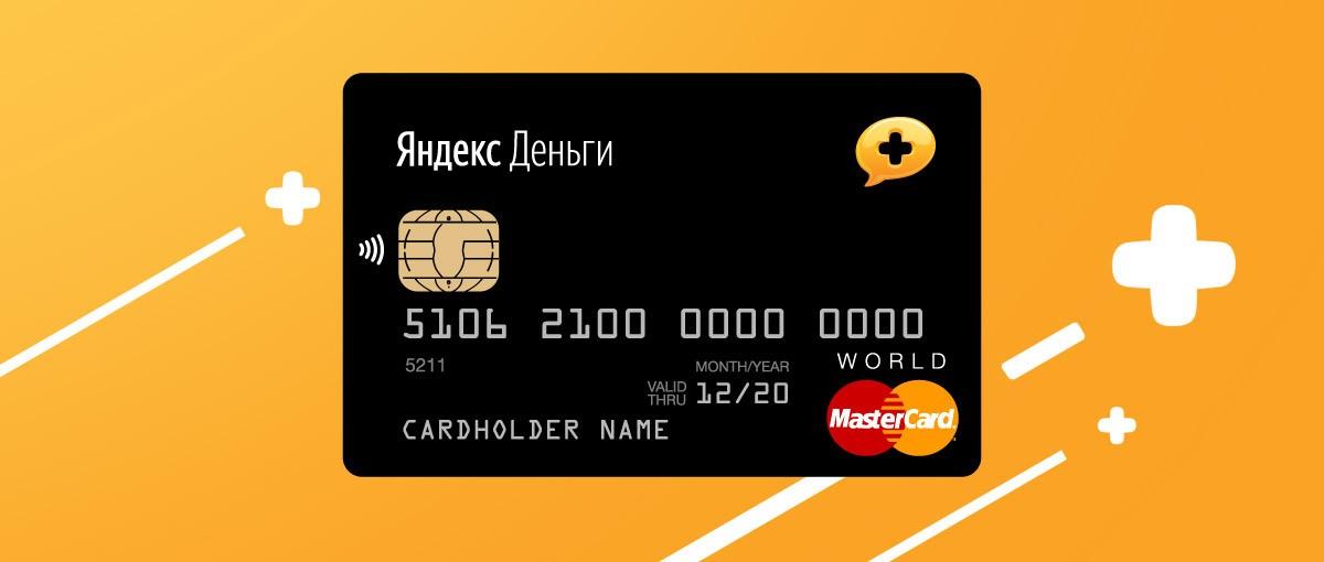 авангард банк заявка на расчетный счет