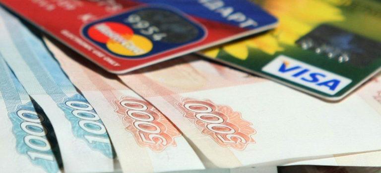 Компания «Мили» теперь выдаёт займы и на личную карту