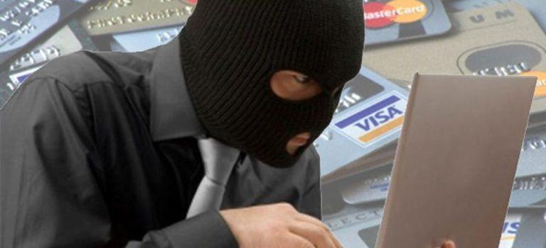 Исследования по кредитному мошенничеству – реалии сегодняшнего дня