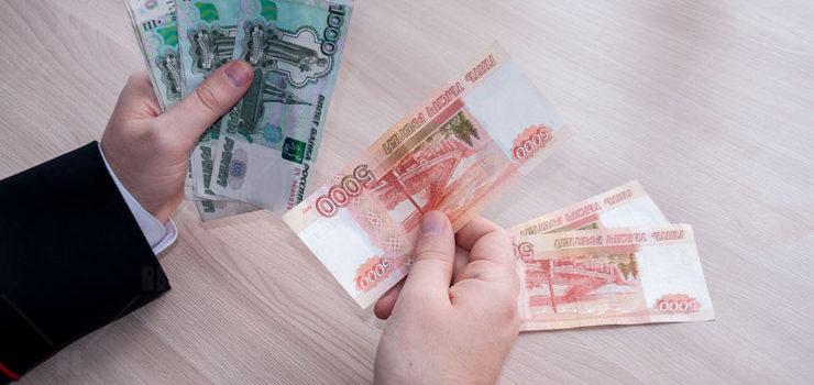 Пять выгодных займов для постоянных клиентов