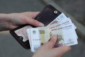 Насколько важны займы до зарплаты для россиян?