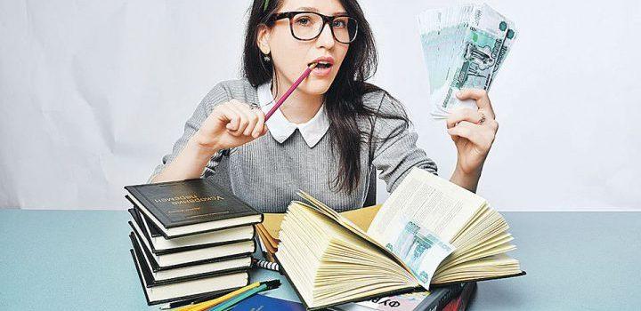 Займы денег студентам