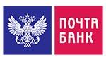 Потребительский кредит от «Почта Банка»