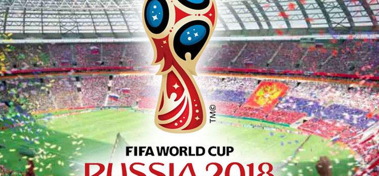Есть желание заработать на Чемпионате мира 2018? Запоминаем несколько способов.