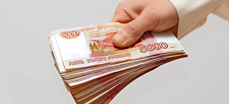 Быстрые деньги наличными в день обращения