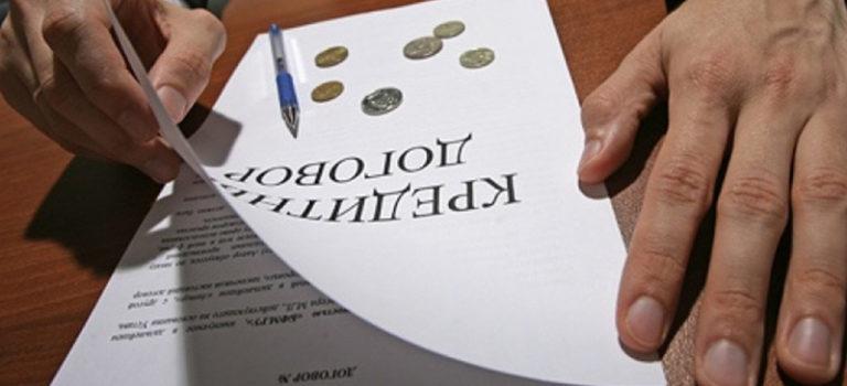 Как правильно заключить договор займа в онлайн режиме
