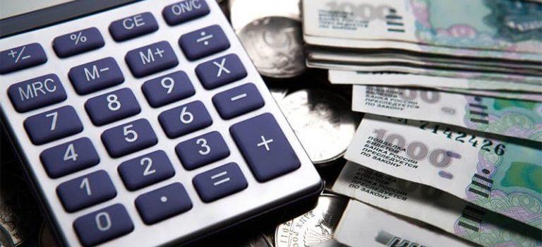 Что нужно, чтобы оформить займ онлайн на счет?