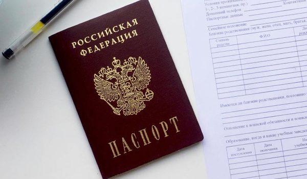 Получится ли оформить кредит по копии паспорта?