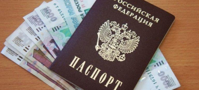 Как получить займы наличными по паспорту?