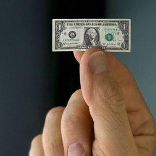 Где получить займ на маленькую сумму?