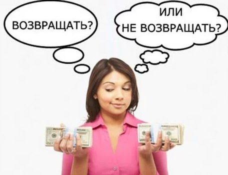 Топ-3 бесполезных совета должнику