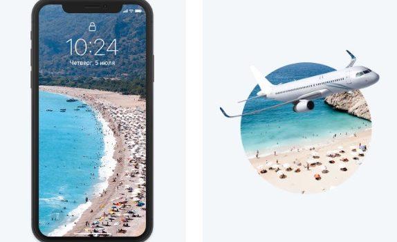 Компания «Платиза» дарит возможность получить iPhone или вояж в Тайланд