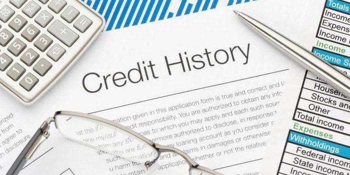 Влияет ли смена фамилии на кредитную историю?