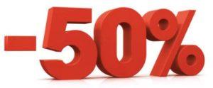 скидка 50 процентов
