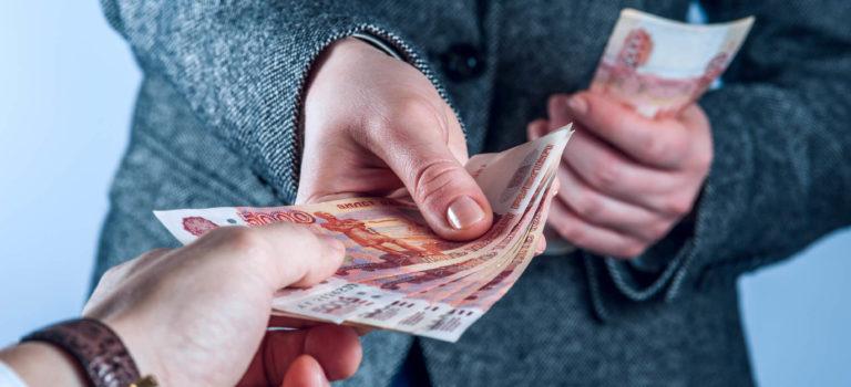 Как взять займ 10 000 рублей?