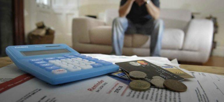 Где узнать о своих долгах по кредитам?