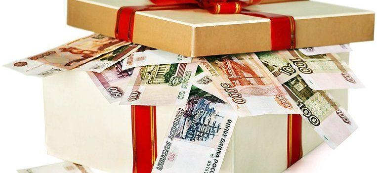 Розыгрыш подарков к Новому Году от МФО «Отличные наличные»