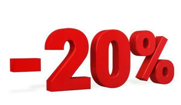 «До Зарплаты» дарит скидки на будущие займы