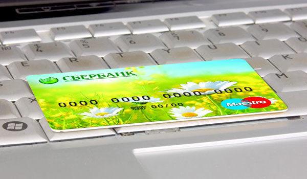 Деньги до зарплаты на карту сбербанка онлайн