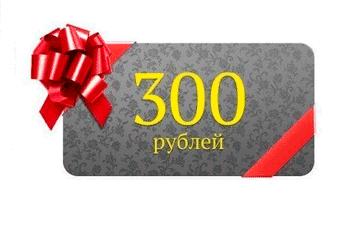 «Турбозайм» дарит 300 рублей на погашение долга по повторному займу