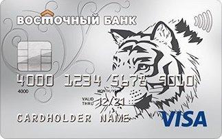 Кредитная карта «Кэшбэк» от Восточного Банка