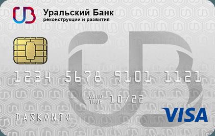 какая кредитная карта без процентов это сколько