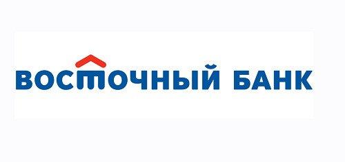 Кредит под залог недвижимости в банке «Восточный»