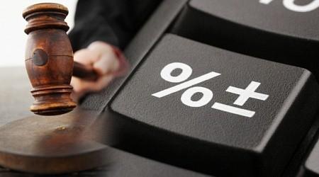 Что делать с незаконными комиссиями по кредитам?
