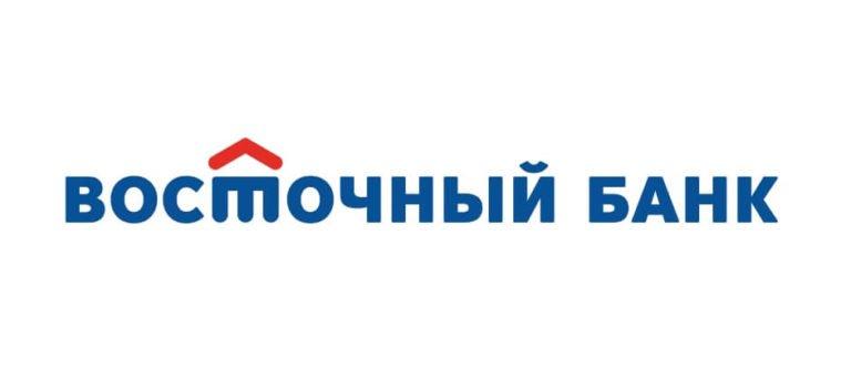 Расчетный счет в банке Восточный