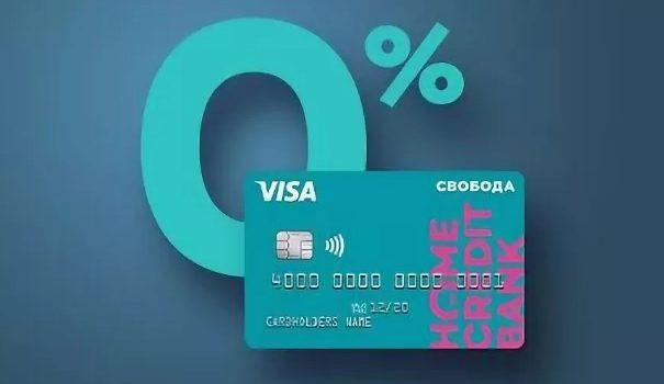 кредитная карта какого банка легче всего получить