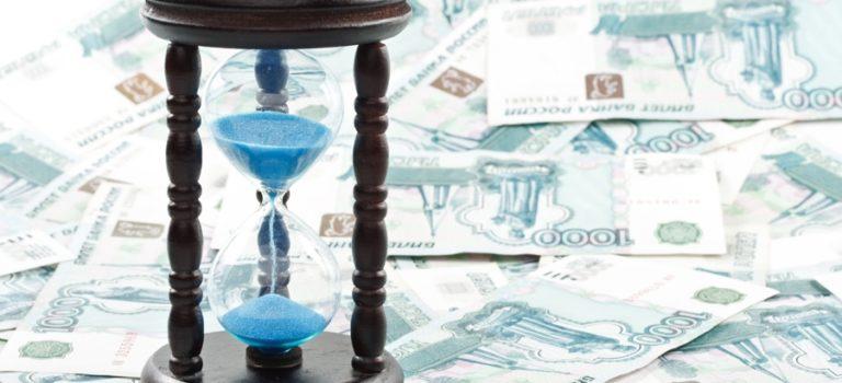 Что такое пролонгация займа и чем она выгодна?