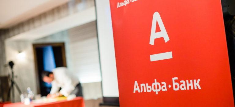 Альфа-Банк запускает курьерскую доставку карт в день обращения