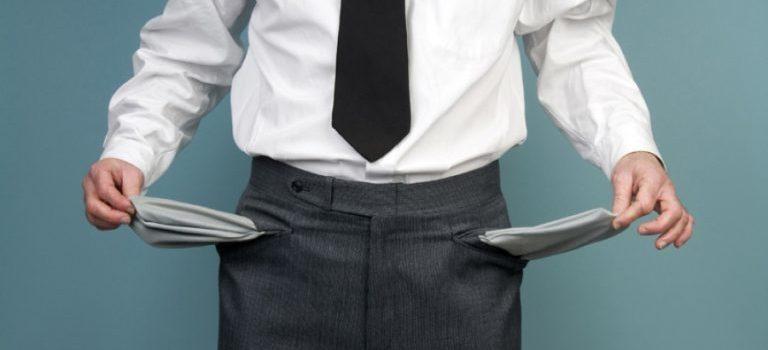 Какие документы нужны для банкротства физического лица?