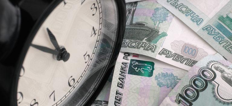 Какие штрафные санкции применяются в случае просрочки микрозайма?