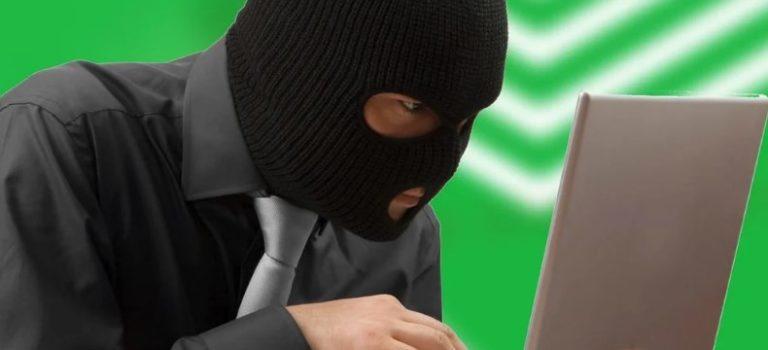 Новые способы обмана мошенниками от имени Сбербанка