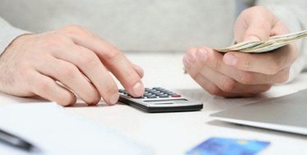 Изменения в правилах выдачи кредитов с 1 октября 2019 г