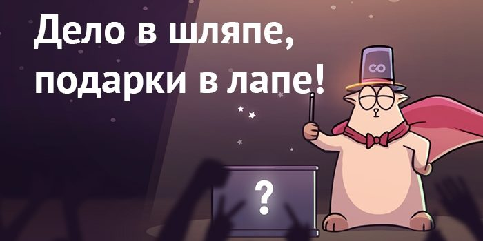Creditplus разыграет призы на сумму 200 000 рублей!