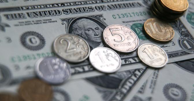Что будет с курсом доллара в 2020 году?