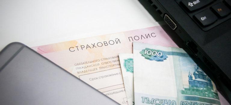 Страховку по кредиту можно будет вернуть без суда